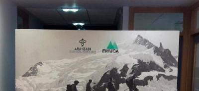 DONACIÓN DE ARANZADI DE LA AMPLIACIÓN DE UNA FOTO HISTÓRICA
